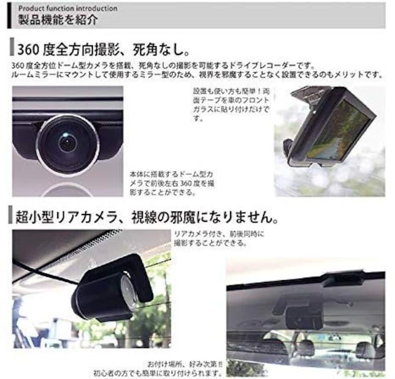 Diamondhead(ダイアモンドヘッド),360度ドライブレコーダー,MW-DR360R1