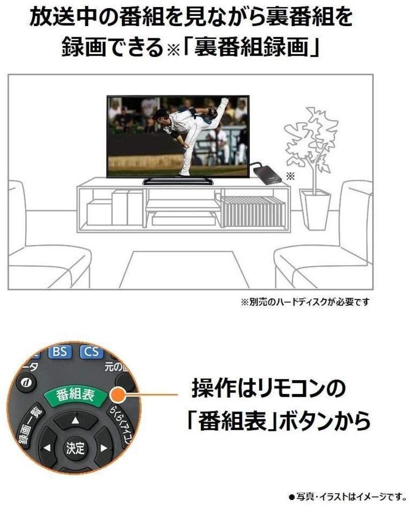 パナソニック(Panasonic),32V型 ARC対応 液晶テレビ VIERA,TH-32G300