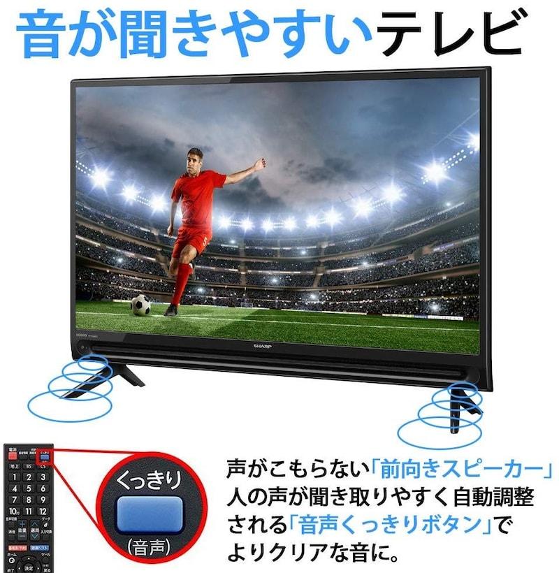 シャープ(SHARP),32V型 液晶テレビ AQUOS,2T-C32AC2