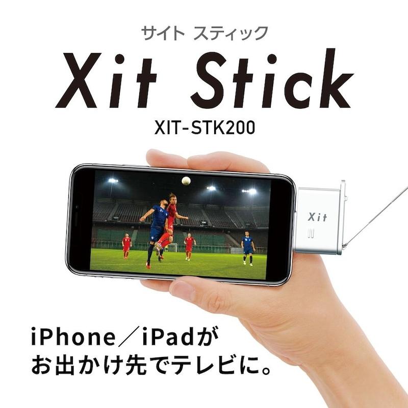 PIXERA(ピクセラ),サイトスティック モバイルテレビチューナー,XIT-STK200-LMXIT-STK200-LM