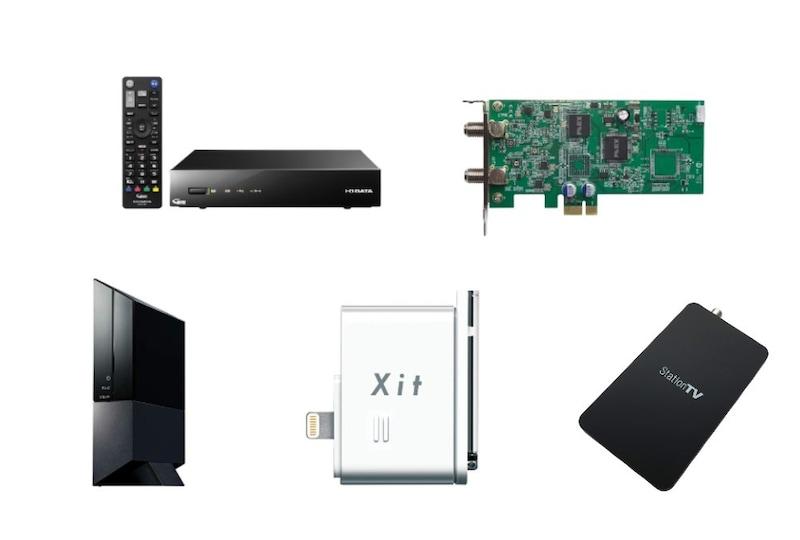 PC用テレビチューナーおすすめランキング10選|初心者には外付け?内蔵?録画機能にも注目