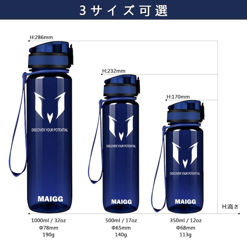 MAIGG,MAIGG ボトル 水筒,なし