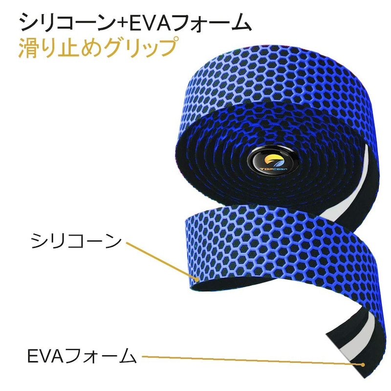 TOPCABIN,自転車バーテープ ロードバイクバーテープ