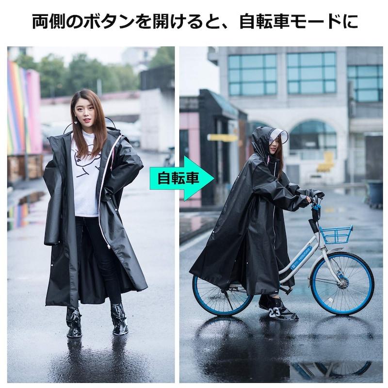 SUKIYO,魔法レインコート