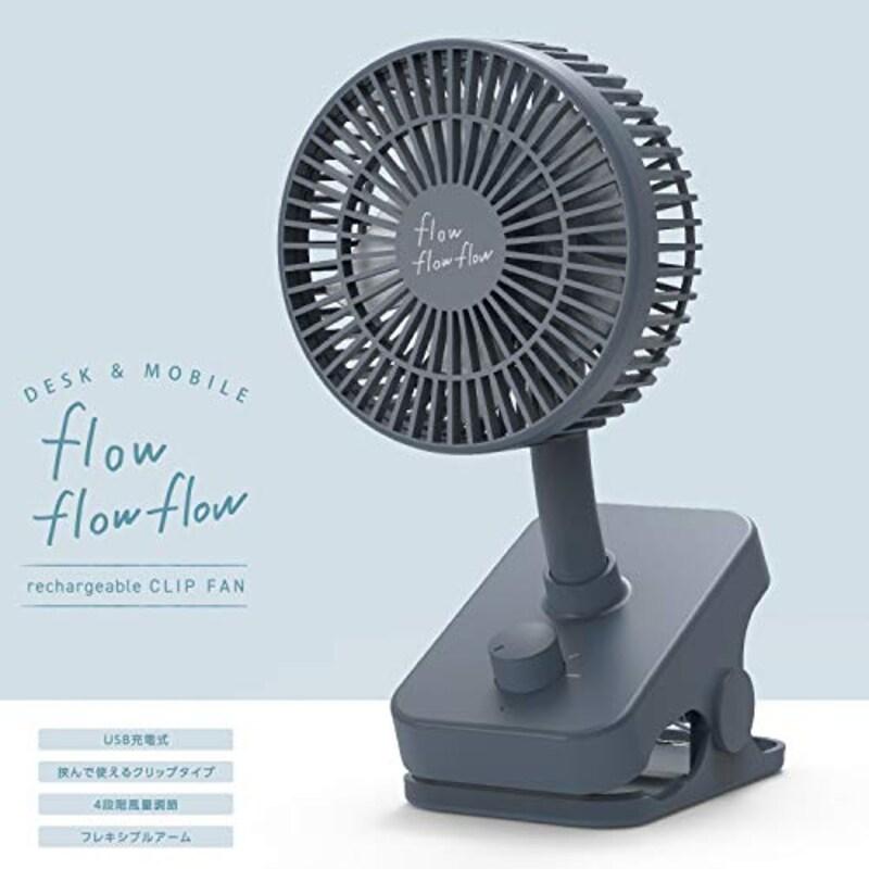 ELECOM (エレコム),USB式扇風機,FAN-U195NV