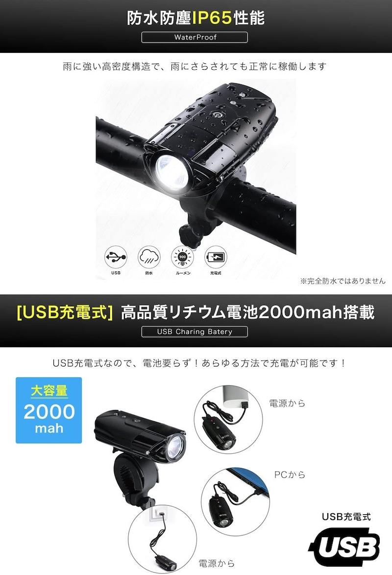 Gyue,自転車ライト