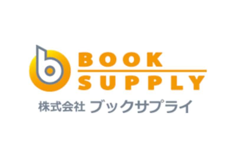 BOOK SUPPLY(ブックサプライ)