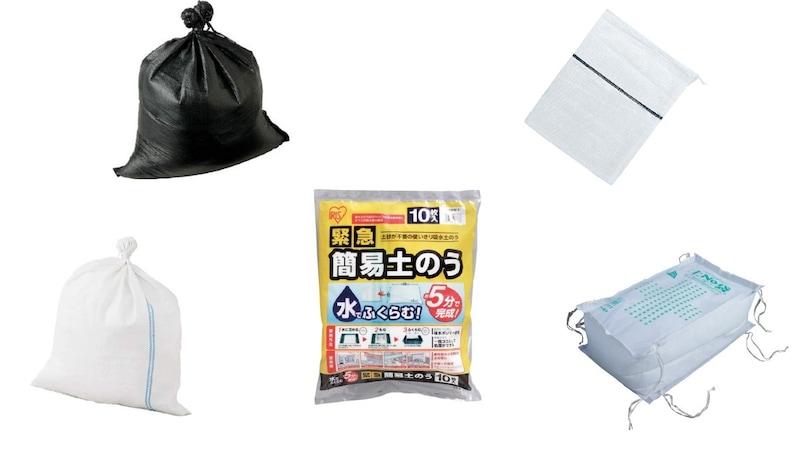 土嚢袋のおすすめ9選|強度が高い種類やサイズ、価格をチェック!