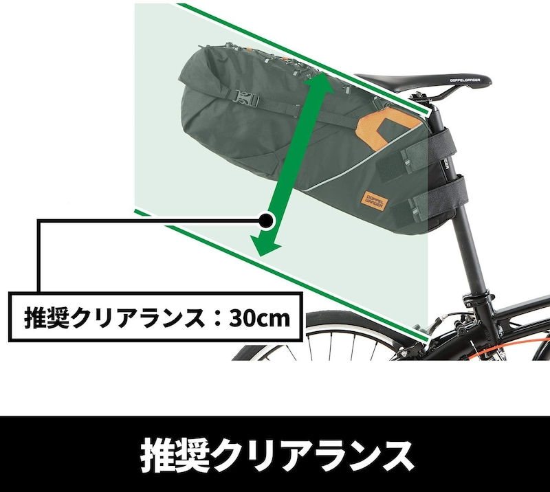 DOPPELGANGER,超大容量サドルバッグ,DBS406-DP