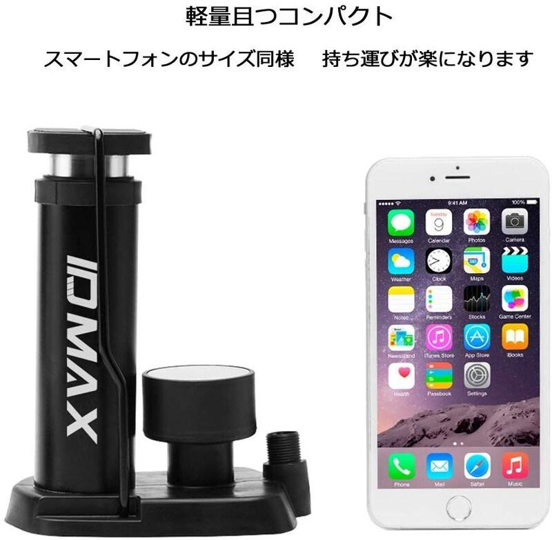 ID MAX, 空気入れ エアポンプ足踏み式 ゲージ付き ミニ型 バルブコネクタ付