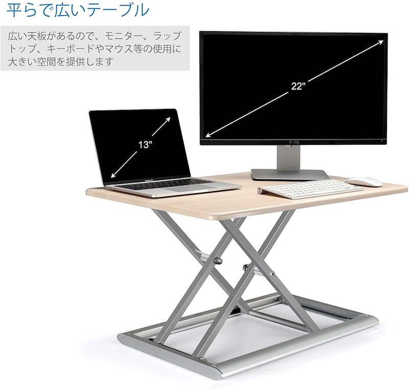 Viozon,昇降式多機能オフィスワークテーブル