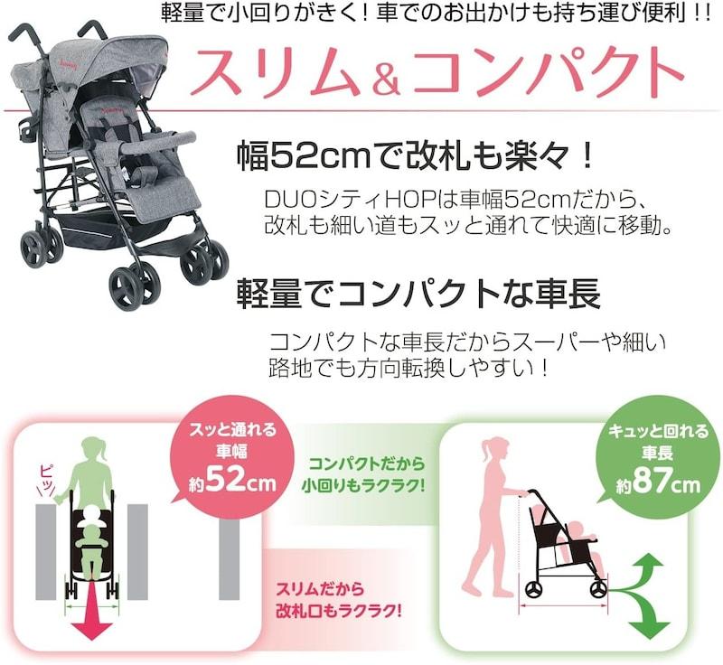 日本育児,2人乗り ベビーカー,6310012001