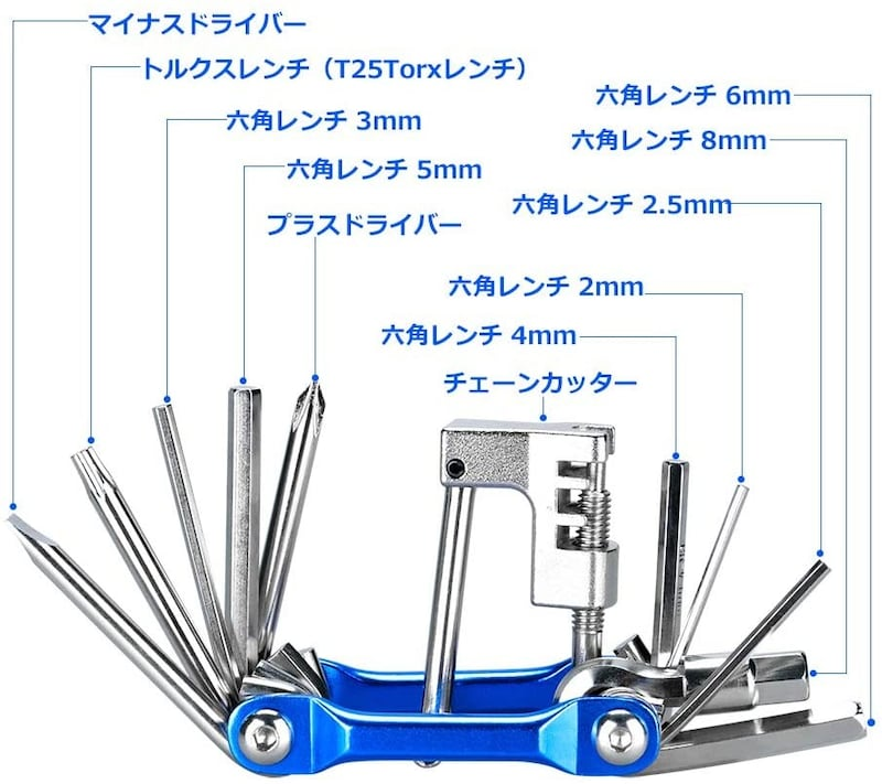 Oziral,自転車工具セット 6点セット