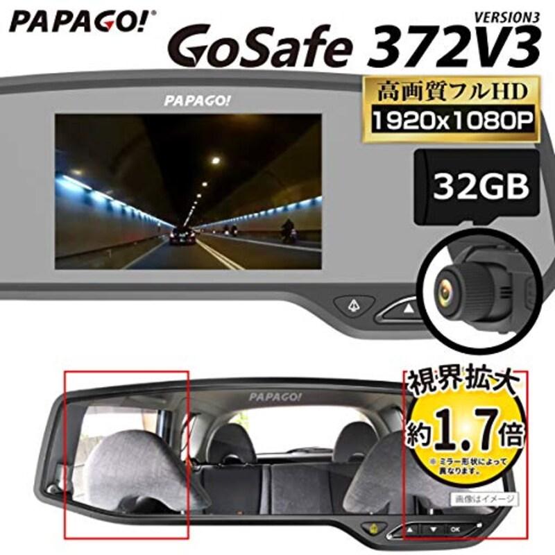 PAPAGO(パパゴ),ミラー型ドライブレコーダー,GS372V3-32GB