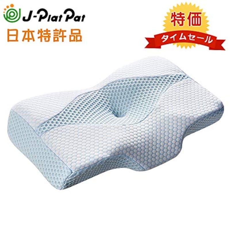 MyeFoam ,低反発枕,ZT-BLUE-01