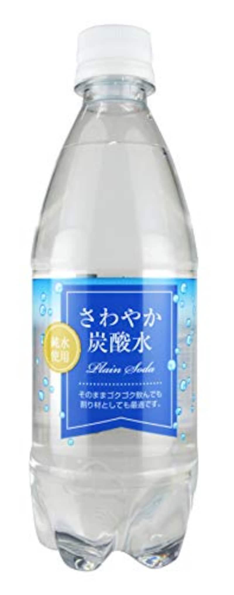 木村飲料,さわやか炭酸水