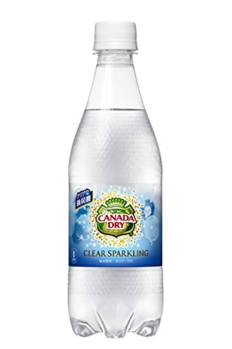 コカ・コーラ,カナダドライ クリアスパークリング
