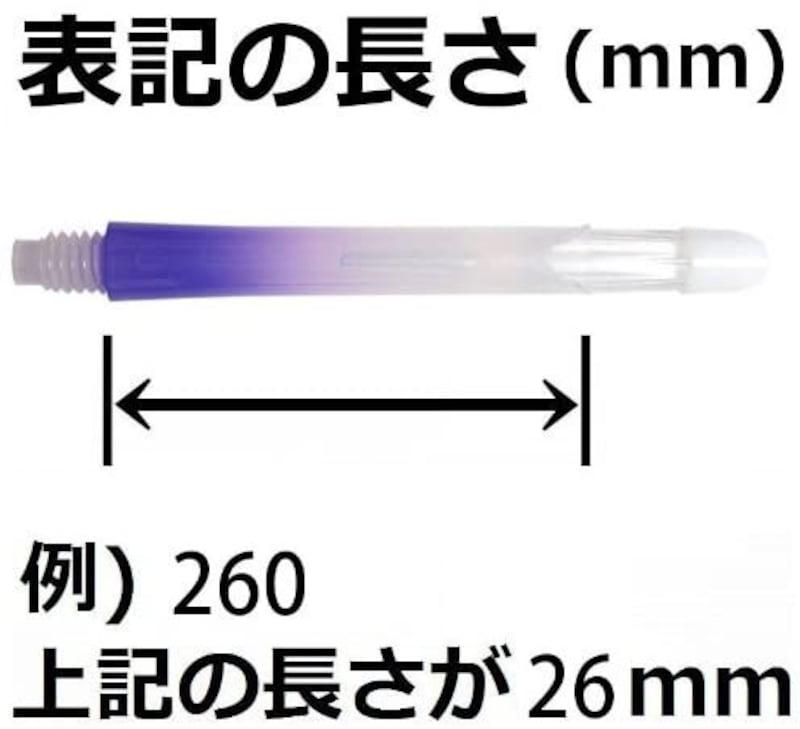 L-SHaft (エル・シャフト),グラデーション260