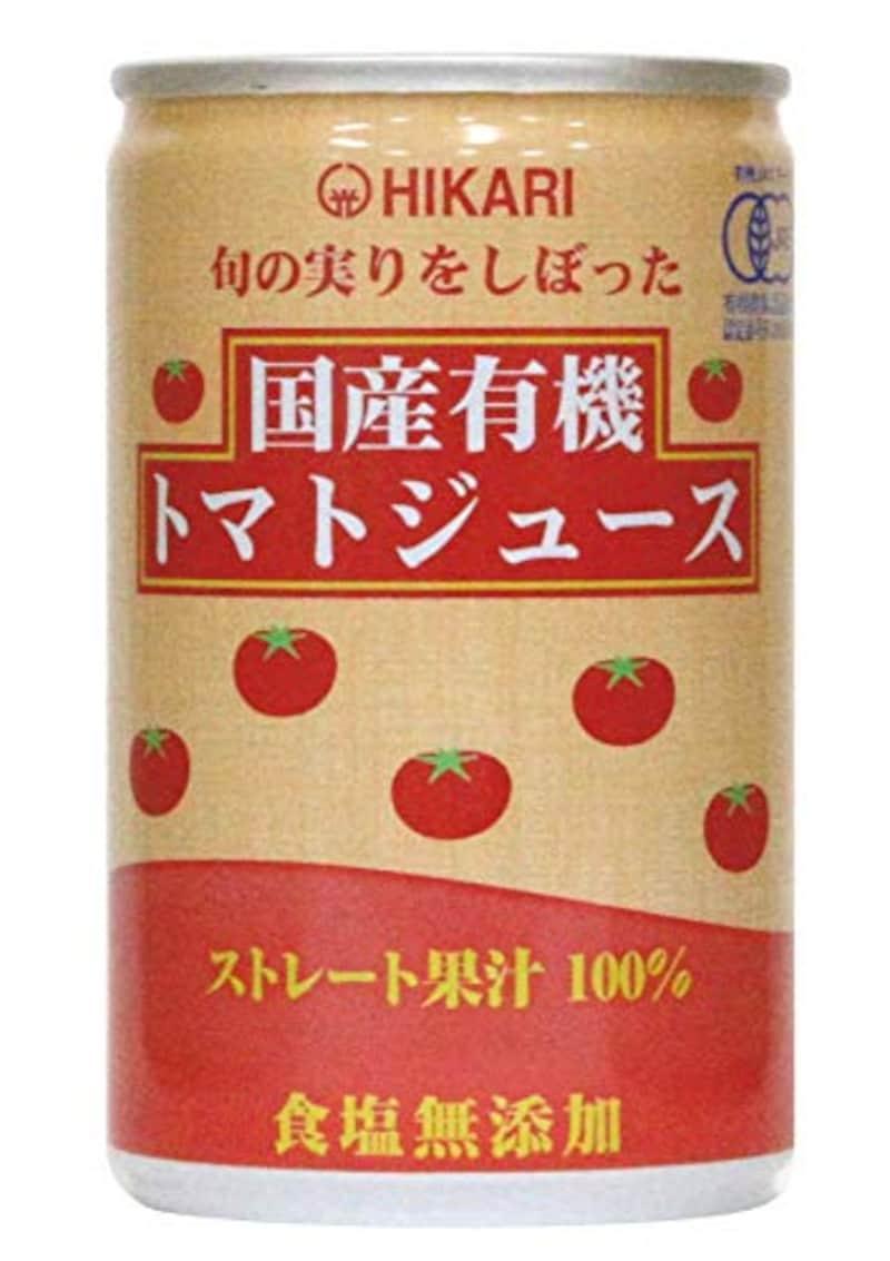 ヒカリ食品,旬の実りをしぼった国産有機トマトジュース