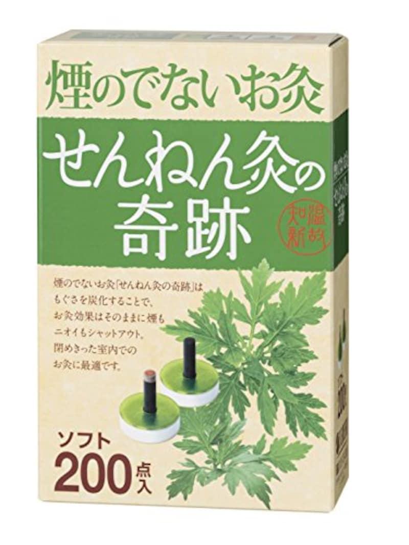 セネファ,煙のでないお灸 せんねん灸の奇跡 ソフト