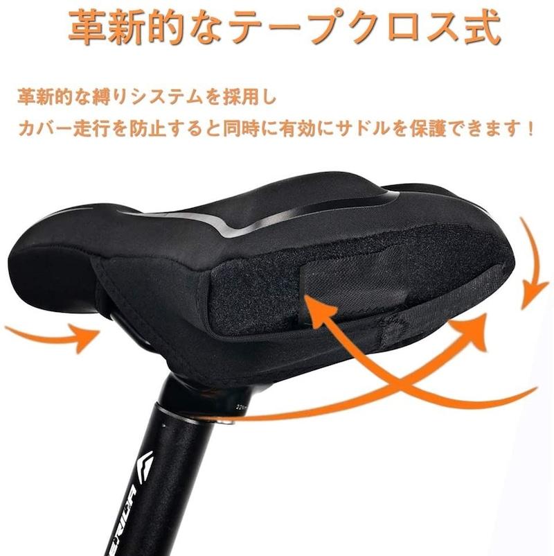 Oture,超肉厚自転車用サドルカバー テープクロス式
