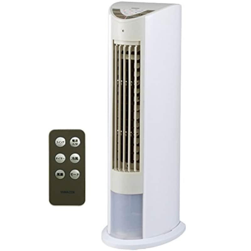 山善(YAMAZEN),冷風扇,FCR-D405(WC)