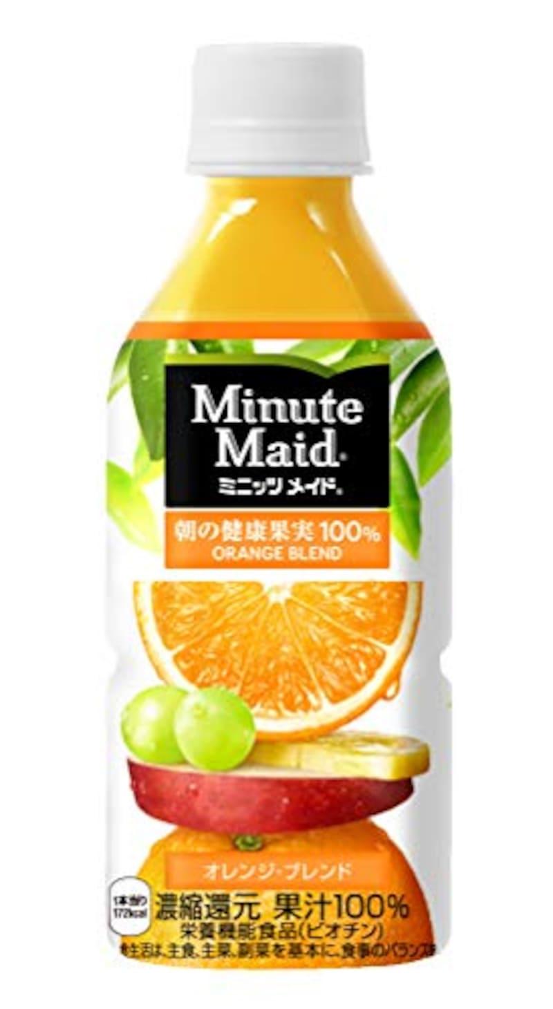 コカ・コーラ,ミニッツメイド 朝の健康果実オレンジブレンド