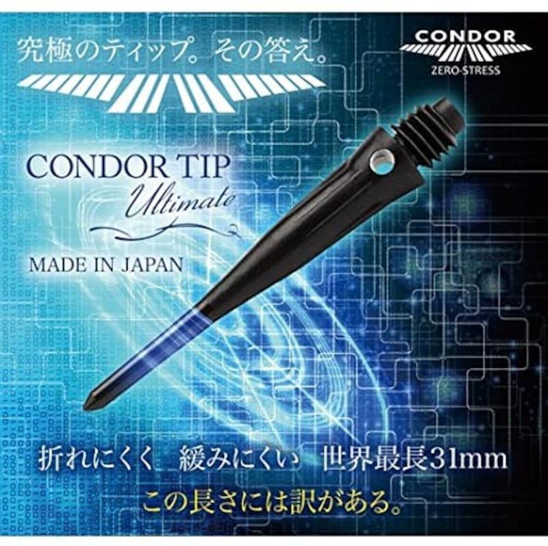 CONDOR,コンドル ソフト ティップ
