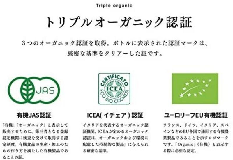 東京セントラルトレーディング,biologicoils