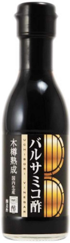 内堀醸造,バルサミコ酢