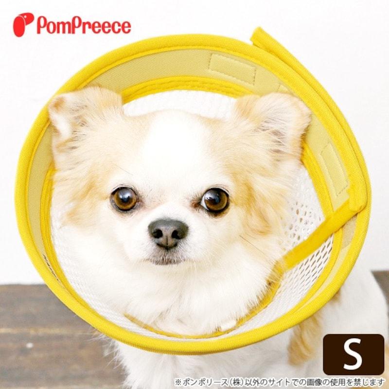 Pompreece,犬猫用エリザベスカラー ベル型メッシュタイプ