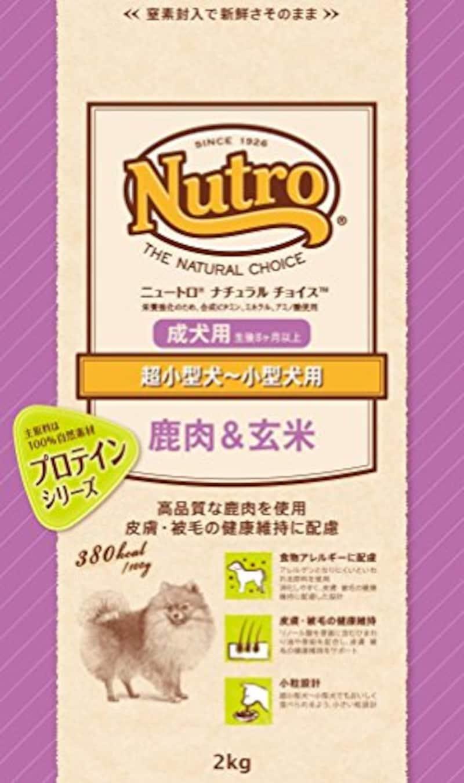 ニュートロ,ナチュラルチョイス 成犬用(生後8ヶ月以上) 鹿肉&玄米