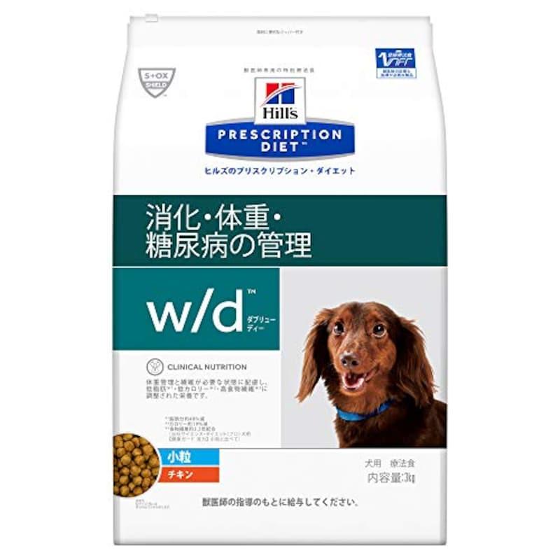 ヒルズ,プリスクリプション・ダイエット ドッグフード w/d チキン