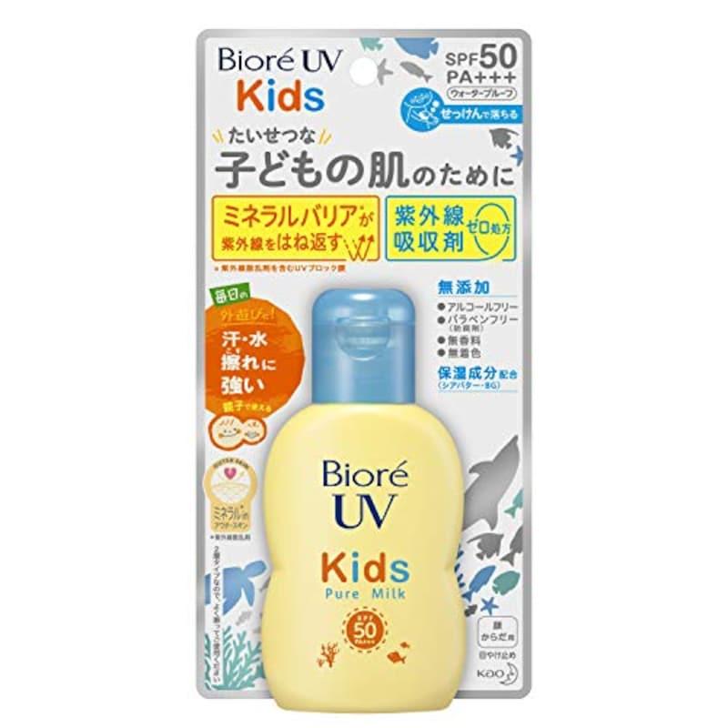 花王,ビオレUV キッズピュアミルク
