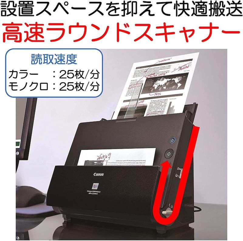キヤノン(Canon),ドキュメントスキャナー imageFORMULA,DR-C225W II