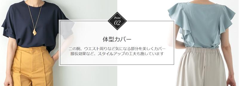 EDIST,月額制ファッションレンタル EDIST. CLOSET