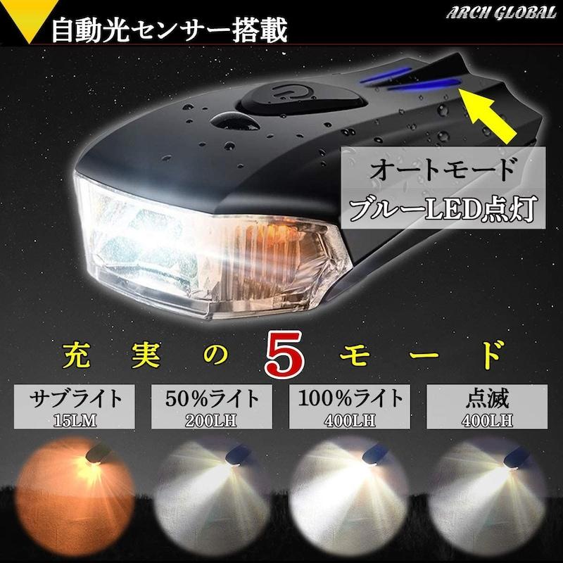 ARCH GLOBAL,自転車LEDヘッドライト