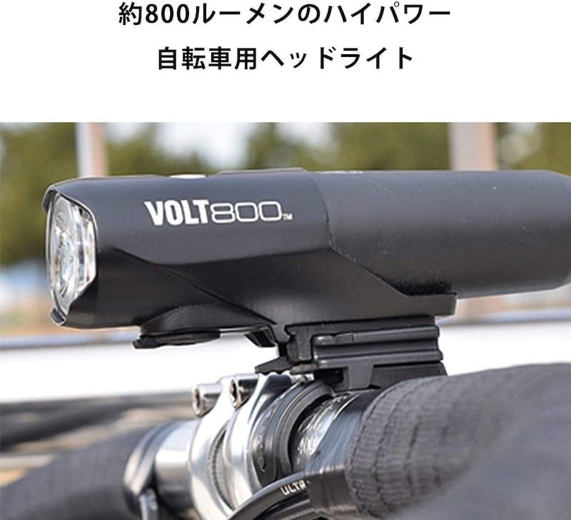 CAT EYE(キャットアイ),LEDヘッドライト VOLT800,HL-EL471RC
