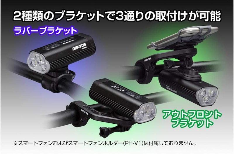 GENTOS(ジェントス),バイクライト,AX-P3R
