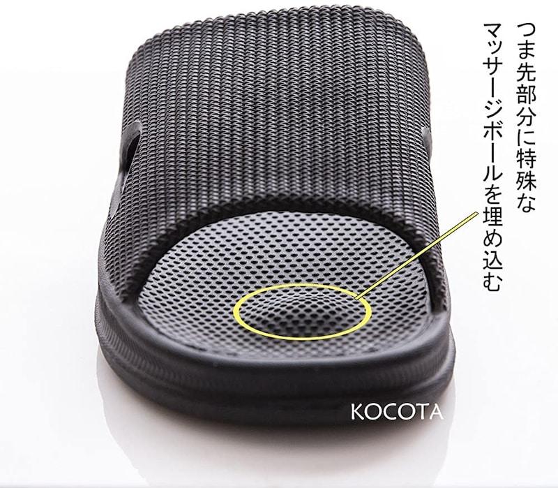KOCOTA,超軽量スリッパ,K812F