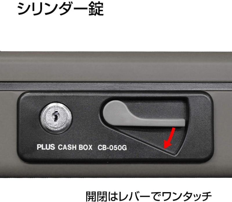 PLUS,手提げ金庫,CB-060G