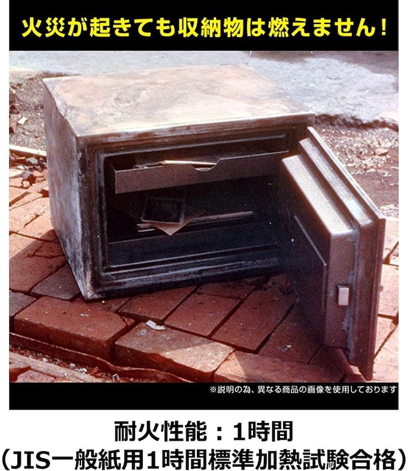 日本アイエスケイ,特殊マグネットロック式金庫,KU-20MN
