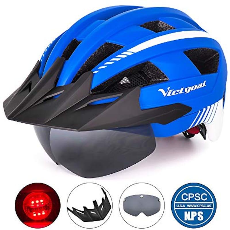VICTGOAL,自転車ヘルメット 大人用