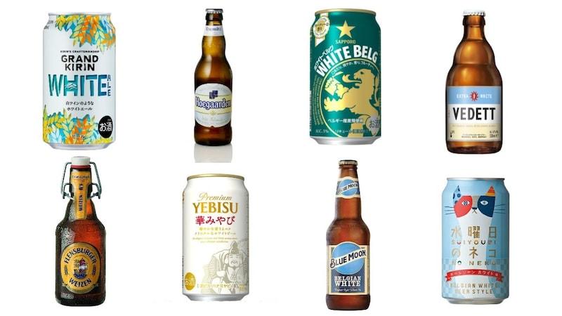 ホワイトビールおすすめランキング29選|ベルギー産や日本産が人気!缶タイプも紹介