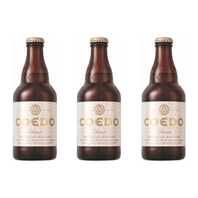 COEDO ,コエドビール 白‐Shiro- 3本