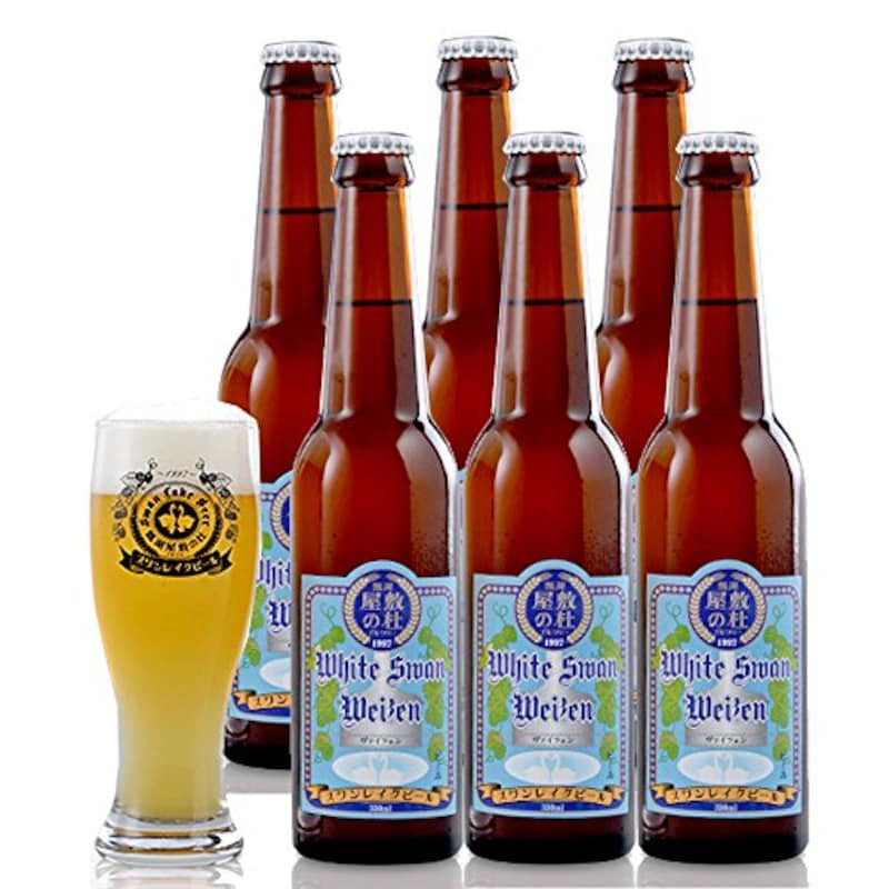 SWANLAKE,スワンレイクビール ホワイトスワンヴァイツェン 6本セット