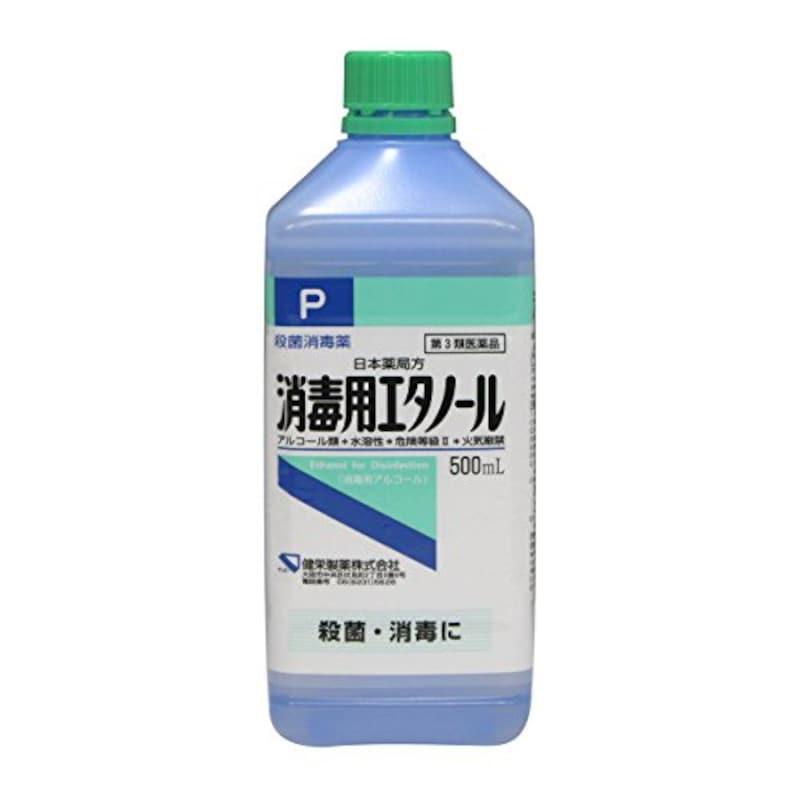 健栄製薬,消毒用エタノール
