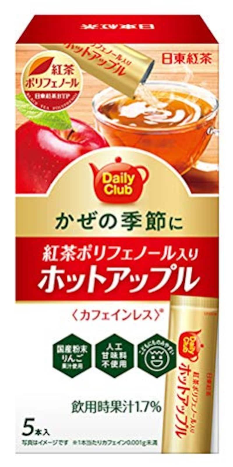 日東紅茶,デイリークラブ紅茶ポリフェノールホットアップル