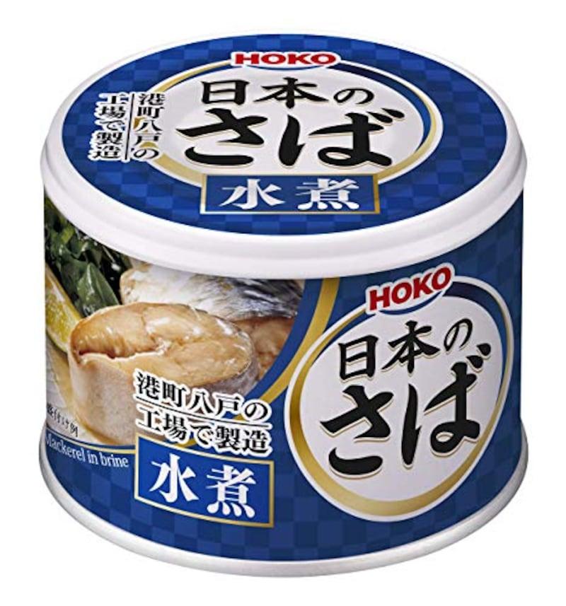 宝幸,日本のさば 水煮