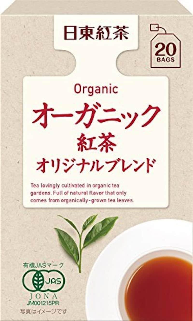 日東紅茶,オーガニック紅茶 オリジナルブレンド